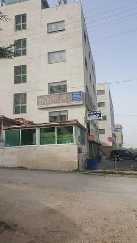 Abu hakim building