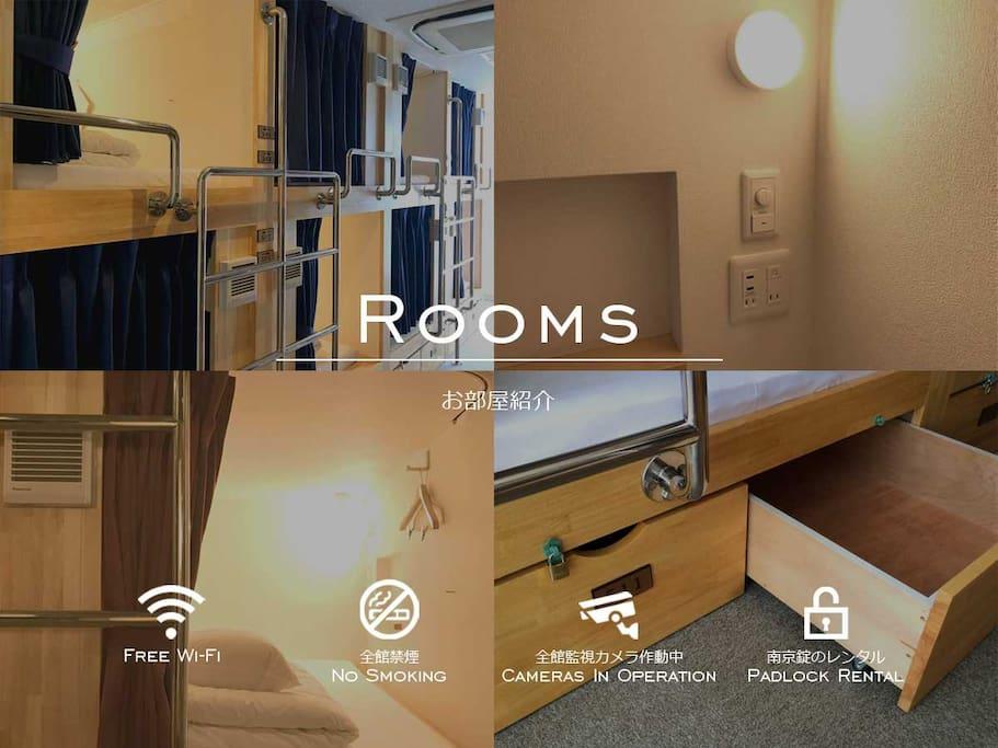 Rooms / お部屋紹介