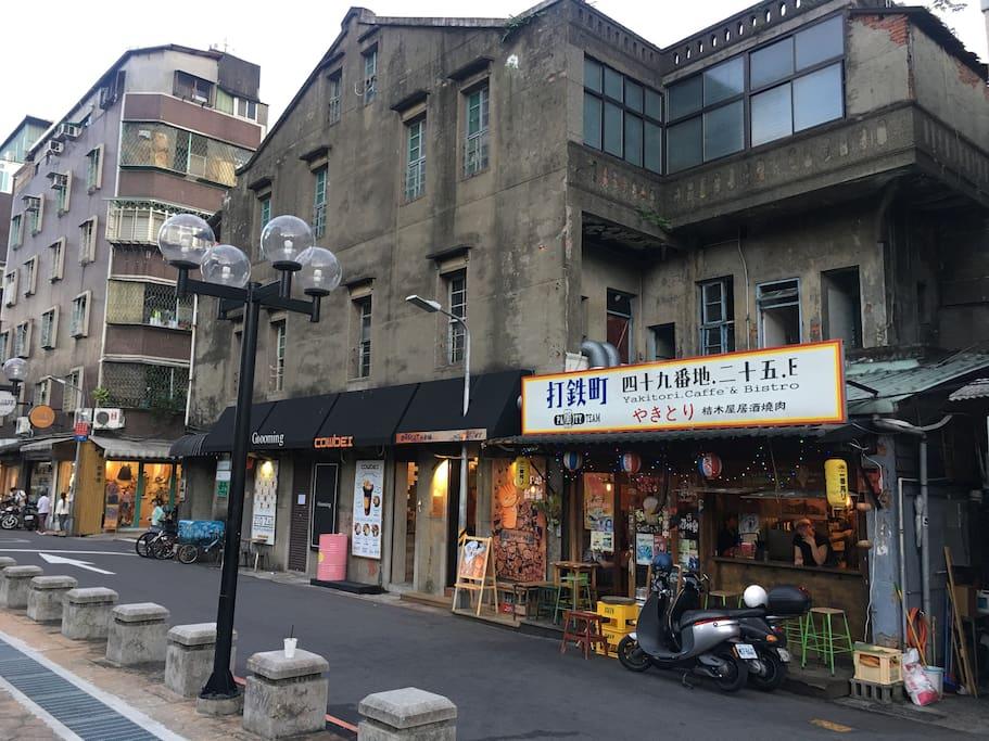 赤峰街文創圈
