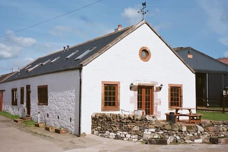 The Byre Self Catering Cottage - Hus