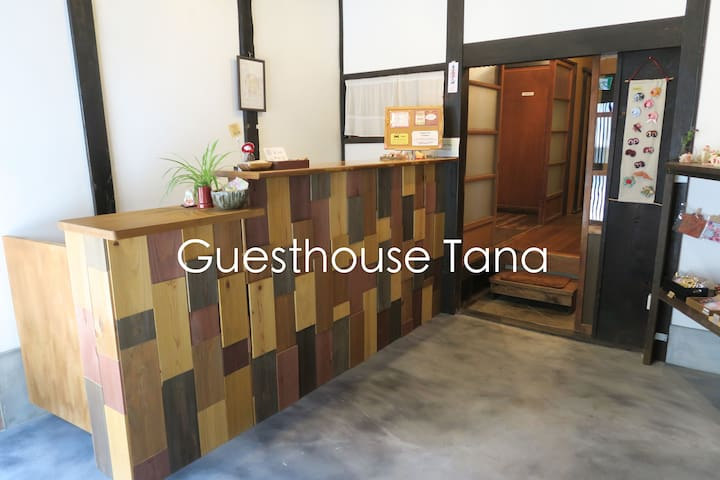 【Guesthouse TANA】 Private Room for 1-2ppl(komo)