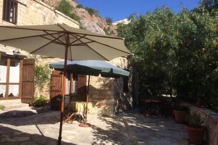 Androniki Traditional House, Episkopi Paphos