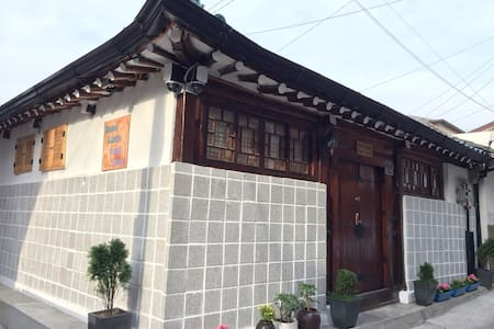 Seoul Lucky GuestHouse,Single Room2+Private Bath - Jongno-gu - Bed & Breakfast