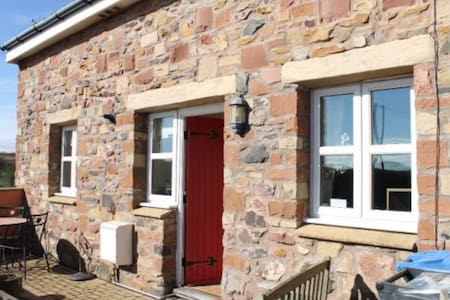 Cosy Country Cottage Near The Coast - Coldingham