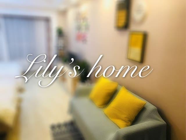【Lily's home】紧邻南京路步行街 外滩 豫园 田子坊 地铁站温馨小公寓