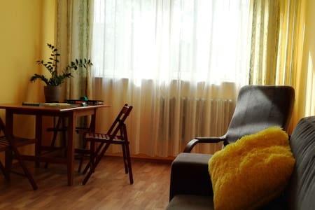 Przyjazne mieszkanie w pobliżu centrum Krakowa - Wohnung