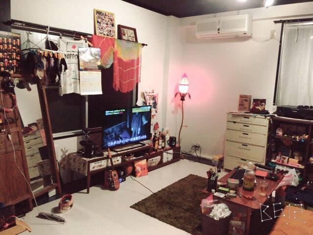 sharing space - Beppu-shi - Apartament