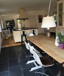 Familyhouse close to Amsterdam and the airport - Aalsmeer - Casa