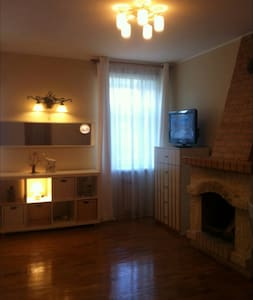 Тихие апартаменты в летней резиденции царей - Pushkin - Wohnung