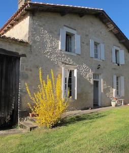 S W France country farmhouse - 圣马丹德居尔松 (Saint-Martin-de-Gurson) - 独立屋