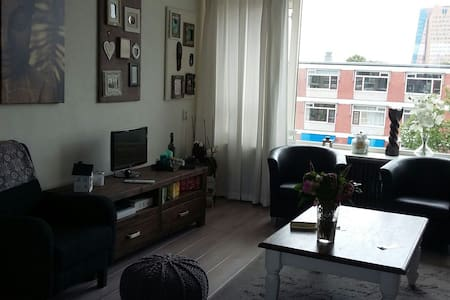 Apartment long stay! - Groninga