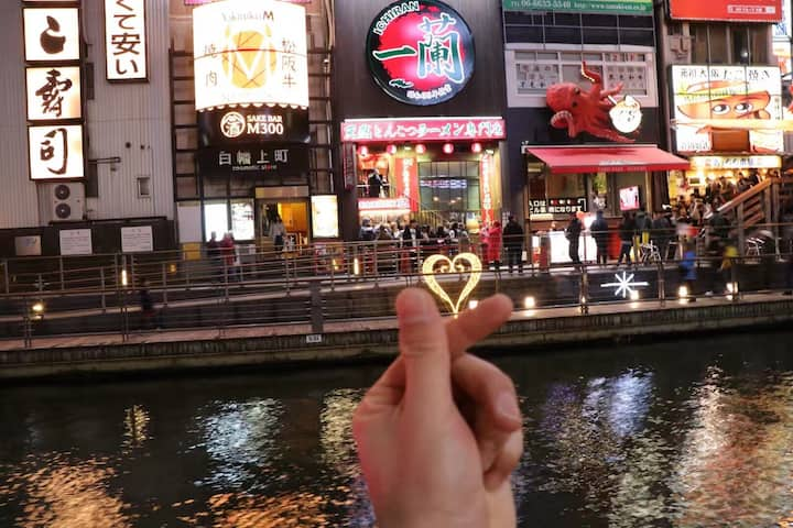 Smile kaede guesthouse (1)Osaka