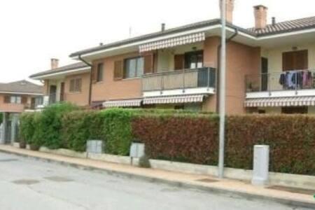 Grazioso appartamento a due passi dall'aeroporto - San Maurizio Canavese - Apartamento