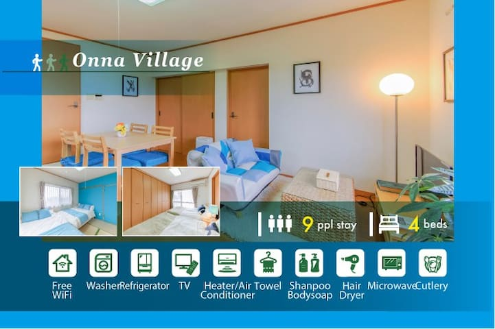 ☆1min! To the beach☆ocean view apt/cozy room +wifi - Onna-son