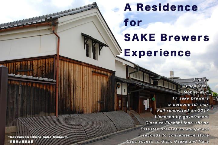 Just renovated MACHIYA private house on Fushimi