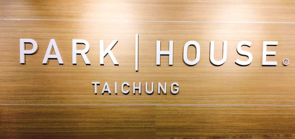 [Park House]精緻雙床房20(內含獨立衛浴、電梯)鄰近一中商圈、台中公園