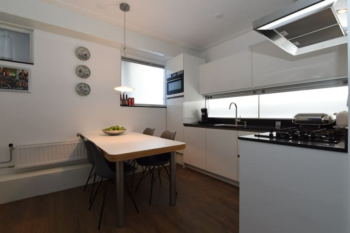 Short - Long stay  appartement  centrum/station