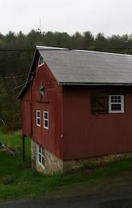 Common Ground Farm & Retreat - The Barn Suite