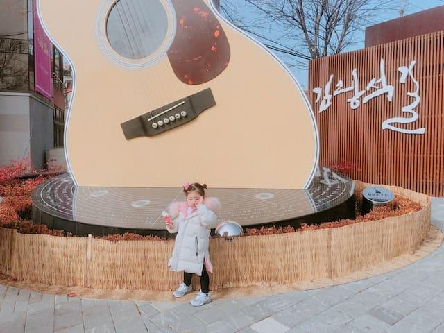 韩国大邱市中心,交通便利(距离金光石步行街100米)