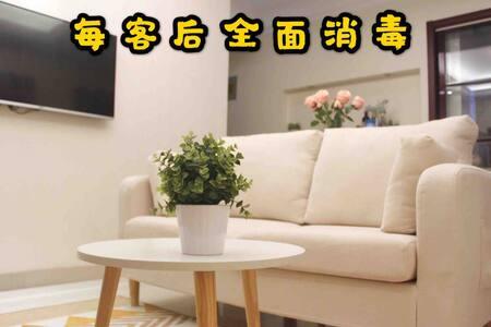 【如嘉小宿】清新&温暖,市中心,落地窗的阳光小屋,一室一厅一厨一卫。