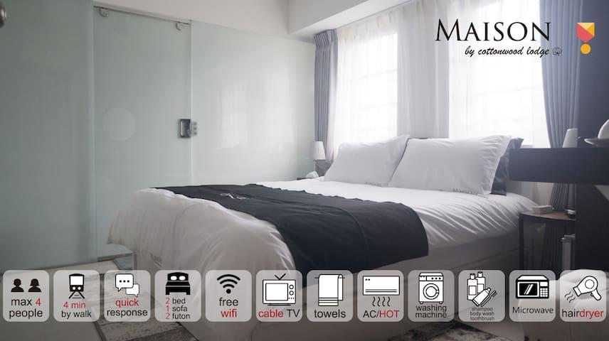 【Maison-I】Dongmen Mrt Walk4min-Quiet、Cosy、Clean