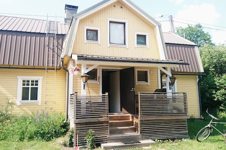 Charming wooden house + Sauna