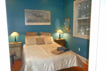 Downtown Private Room with Private Entrance - Rehoboth Beach - House