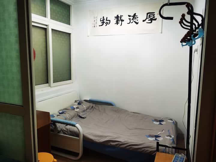 Cabin of Flora(Flora的笑笑小屋)鸟巢,会议中心,中科院园区,盘古大观,306医院