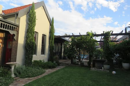 Garden Oasis 10 minutes from the city centre - Ashfield - Wohnung