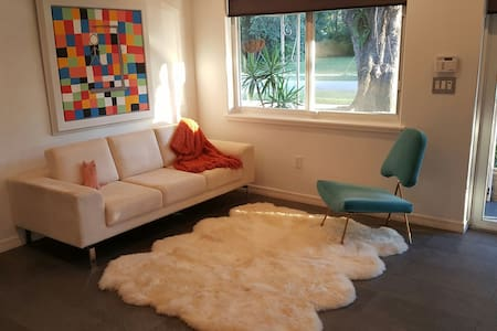 Contemporary Home in Park Setting - North Miami - House