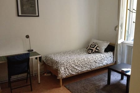 Single Room in Venice First Room - Venise