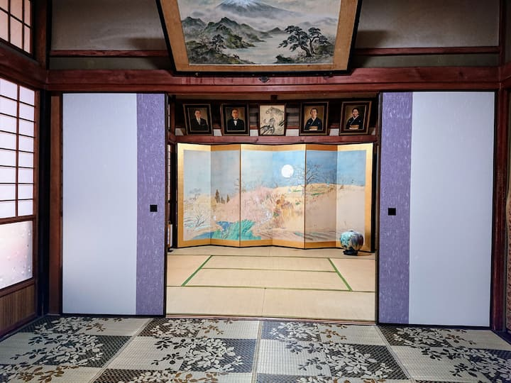 Japanese Culture Stay & Experience OTONOMORI♪