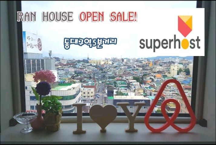 NEW)동대구역5분★신축독립공간#2 - Daegu - Apartament