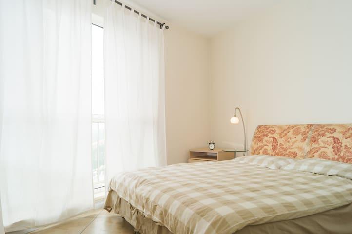 Echo's home - Qinhuangdao Shi - Appartement