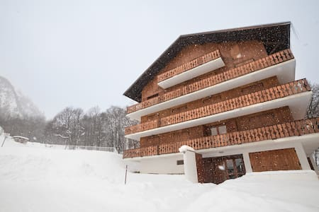 Warm and cosy place in Savoie (w/ Swimming Pool) - Apartamento