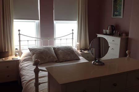 Lovely room in ideal city location - Leicester - Haus