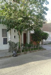 For rent 3 Cosy rooms with Free breakfast - Distrito de Víctor Larco Herrera - Huis