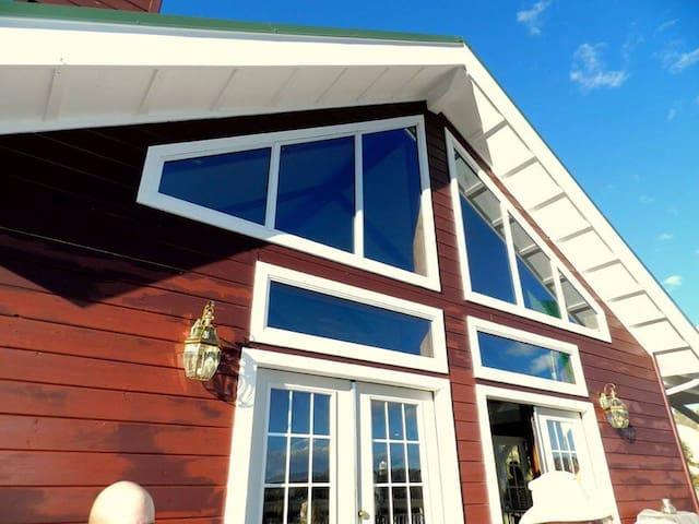The porch windows