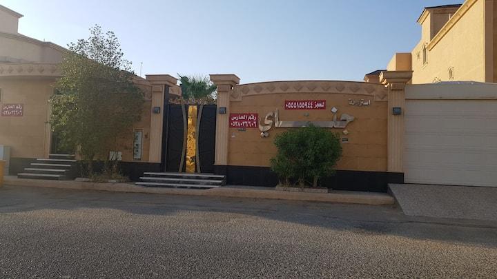 Janai Hotel Ar Rass
