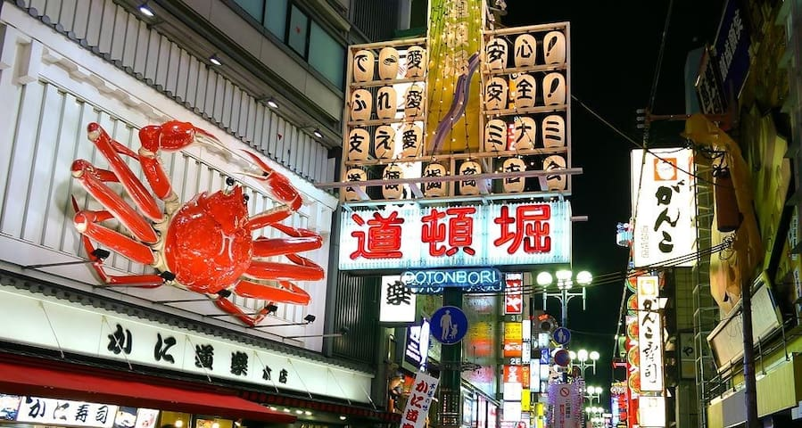 ♪Opening Sale♪Walk 1min DOTONBORI♪Namba♪Kuromon♪♪ - Ōsaka-shi - Leilighet