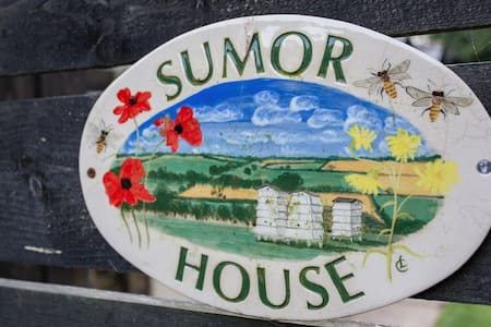 The Sumor House - Hope Barton Barns - Hope Cove