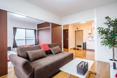 New open! Up to 70%OFF/ Asakusa/skytree/Wifi/MAX4 - Wohnung