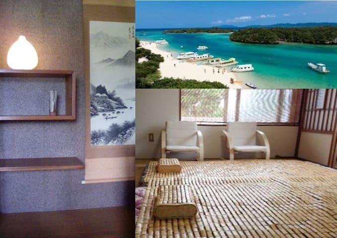 Free wifi! Kabira bay private ocean view house - Ishigaki-shi - Hus