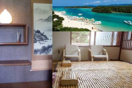 Free wifi! Kabira bay private ocean view house - Ishigaki-shi - House