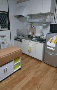静かな住宅街 猫がいる家 - Lägenhet