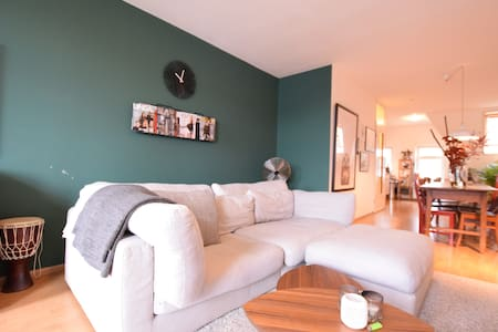 Beautiful apartment at the perfect location! - Amsterdam