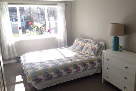 Private apartment close the city! - Dedham