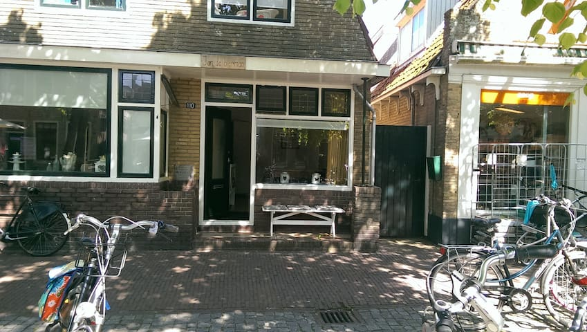 Knusse en gezellige B&B Jan de Bierman op Vlieland - Oost-Vlieland - Bed & Breakfast