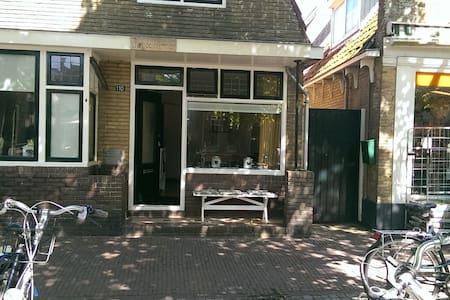 Knusse en gezellige B&B Jan de Bierman op Vlieland - Oost-Vlieland - 住宿加早餐