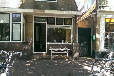 Knusse en gezellige B&B Jan de Bierman op Vlieland - Oost-Vlieland - ที่พักพร้อมอาหารเช้า